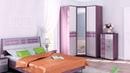 Модульная спальня «Розали» от фабрики «Витра»