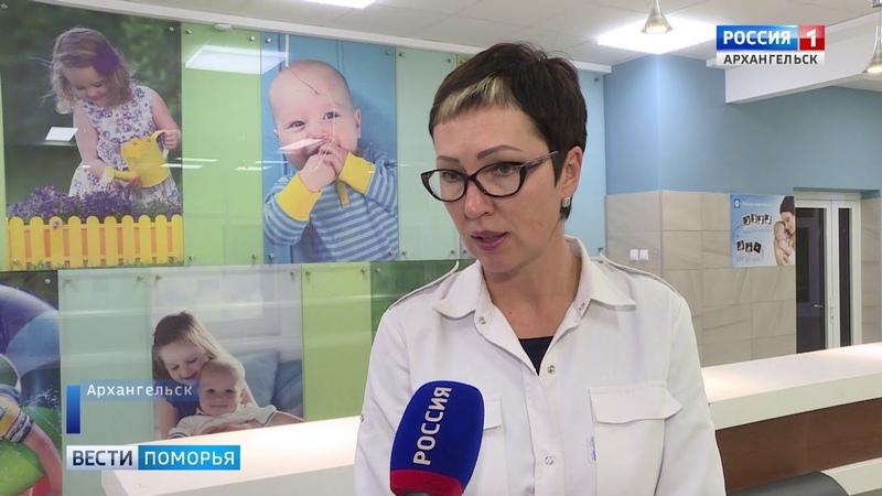 В областном перинатальном центре — отравление пациенток