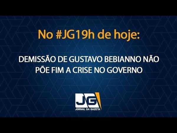 Demissão de Gustavo Bebianno não põe fim a crise no governo Jornal Da Gazeta 19 02 2019