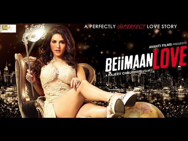 Beiimaan Love - Extended Trailer   Sunny Leone Rajniesh Duggall   14th October