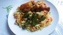 Рис с овощами и жареная курочка отдельно