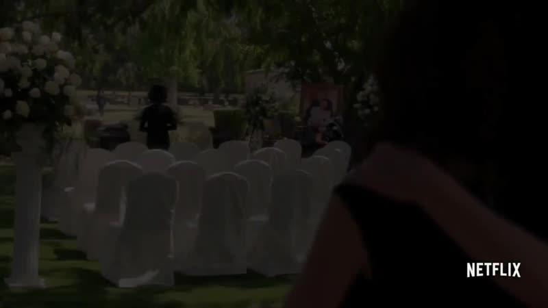 Трейлер Девочки Гилмор Времена года 2016
