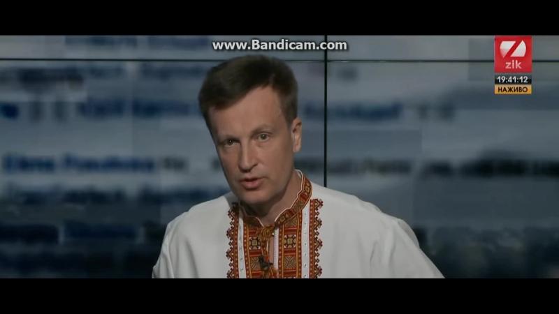 Экс-глава СБУ Валентин Наливайченко признался, что это он развязал войну в Донбассе!