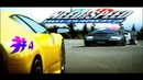 Need For Speed Hot Pursuit 2 Прохождение часть 4 ПРЕСЛЕДОВАНИЕ Первые проблемы и вертолёт