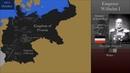 История Германской империи Каждый месяц
