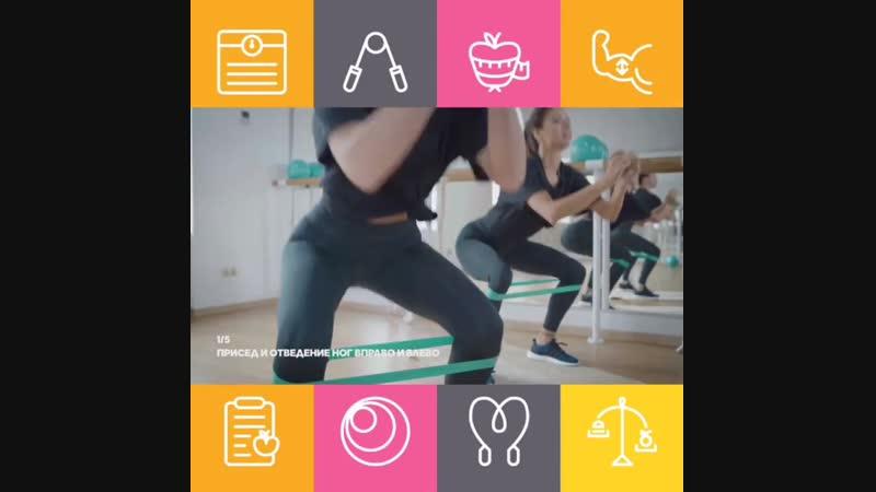 5 упражнений на низ тела - бедра и ягодицы с фитнес резинкой