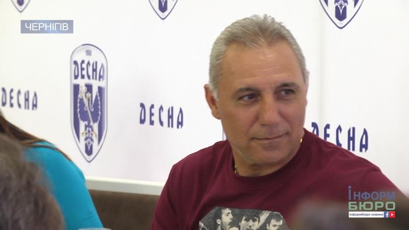 Легенда світового футболу Христо Стоїчков – у Чернігові