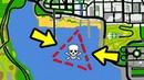 Никогда не ходите в это место в GTA San Andreas! (БЕРМУДСКИЙ ТРЕУГОЛЬНИК)