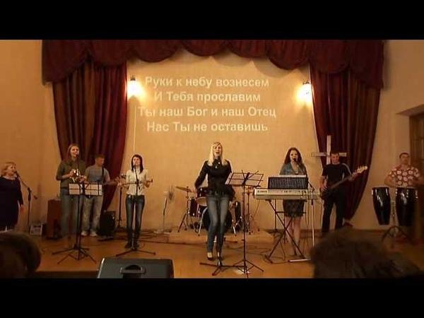 Все народы, племена, поклонитесь Богу!