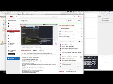 Swift Cast 01 часть 2. Клиент-серверное приложение от прототипа до AppStore. Версия 1.0
