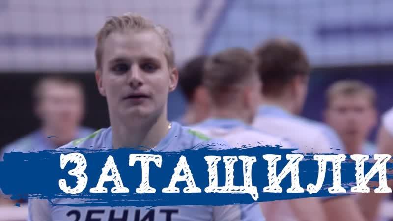 Крутая игра Затащили Зенит Казань в гостях у московского Динамо