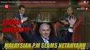Malaysian Prime Minister Bans Israeli's Entry To Malaysia | Oxford University Talk