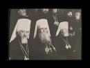 Советская церковь Истоки зла