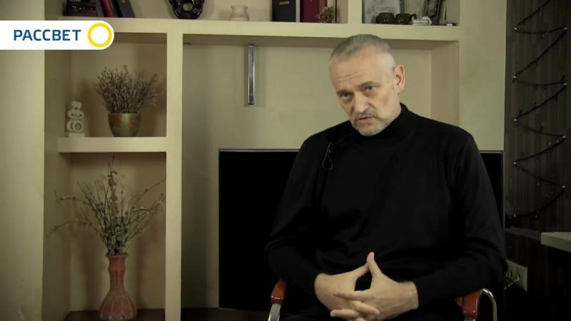 Cергей Разумовский. Почему так долго делят украину? (Рассвет, 01.11.2017)