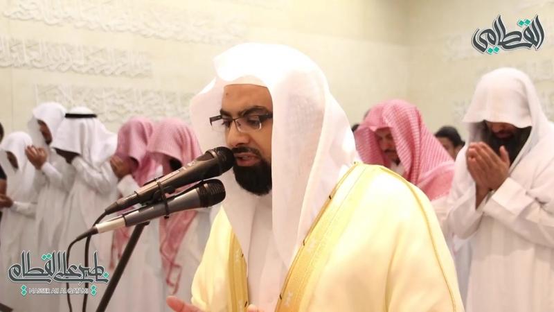 الشيخ ناصر القطامي - قنوت رائع من الأدعية الواردة في القرآن   تهجد ليلة 28 رمضان 1439
