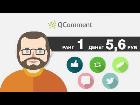 Заработок в социальных сетях вк, instagram, facebook, odnoklassniki, twitter, google , youtube.