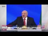Разгромная речь Лукашенко о братском отношении России. Сорят родные народы.