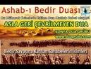 Asla Geri Çevrilmeyen Şifa Dua Ashab-ı Bedir Duası - Mübarek Sahabe İsimleriyle Dua Et Kabul olsun!