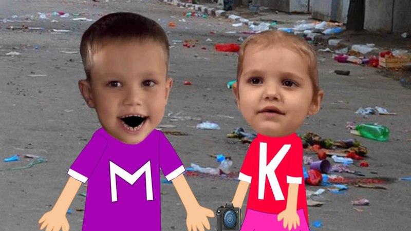 Мисс Кэти и Мистер Макс Катя и Макс Все серии подряд Новая серия 2016 мультик для детей Mister Max
