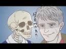 [ [01] Книжник-скелет Хонда / Gaikotsu Shotenin Honda-san