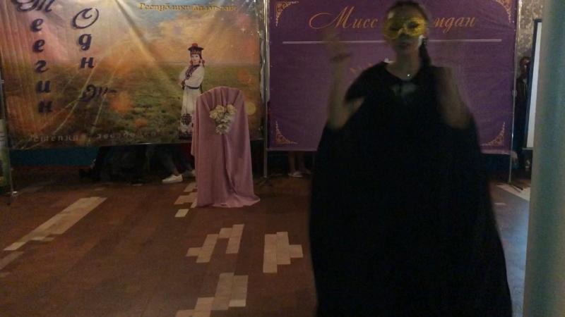 Танец Лиджиевой Эрвены❤️