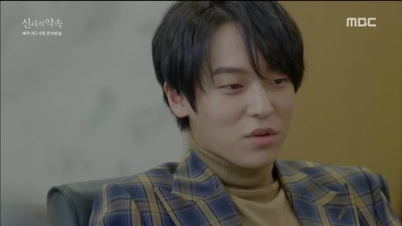 MBC 주말특별기획 [신과의 약속] 21-24회 (토) 2019-01-05 밤9시05분