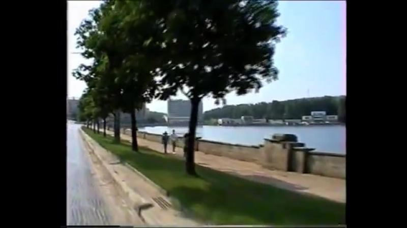 Тернопіль 1995