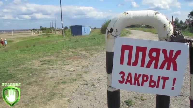 Единственный пляж в г.Белозерске закрыл местный ГИМС. 24.07.2018г.