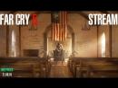 🔴Far Cry 5 Прохождение 2