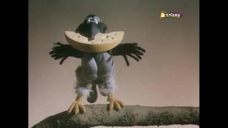 ЛИСА 1986 Мультфильм советский для детей смотреть онлайн