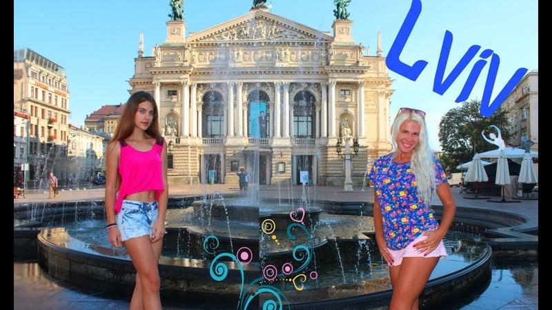ЛЬВОВ : САМЫЕ КРУТЫЕ МЕСТА ! TRAVEL to UKRAINE : LVIV is a MAGIC city !