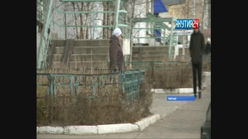 В Алмазном крае участились случаи телефонного мошенничества