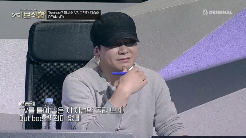 Mashiho vs Kim Seung Hun D Dean