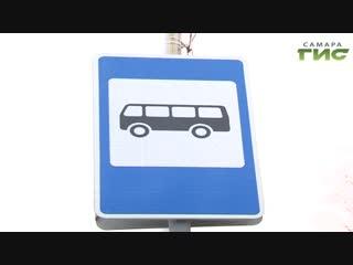 Транспортный вопрос в поселках Управленческий и Мехзавод. Первые результаты мониторинга