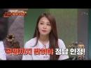 [SHOW] [18O527] JTBC Sugar Man - Eunji