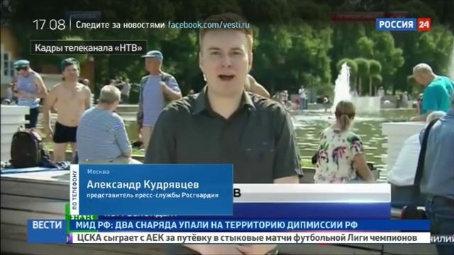 Новости на Россия 24 • Бухнуть и подраться: журналисты установили личность напавшего на их коллегу