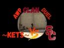 Awm duel | [~KETS~] EnErGeTik vs [SC] GMFN