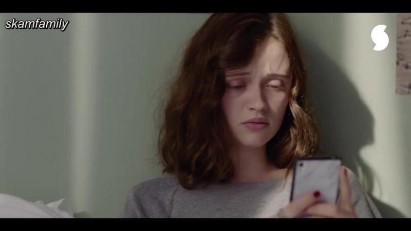 Skam France 2 сезон 10 серия. Часть 2 (Тоска). Рус. субтитры