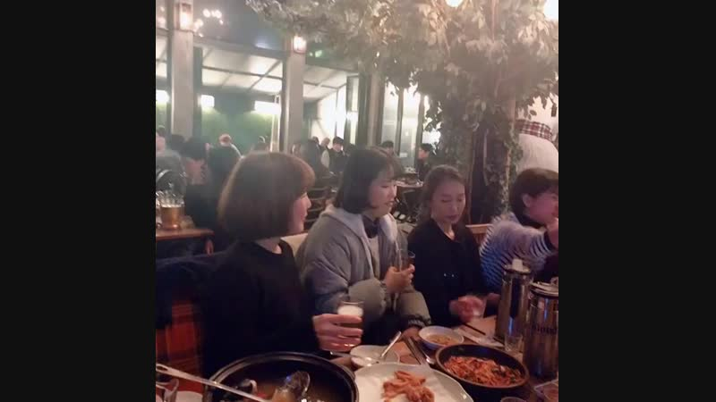 Ha Yeon Soo with friends Your name is Rose
