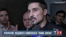 димабилан Дима Билан мини интервью на открытие HumoArena г Ташкент 15 марта 2019 года