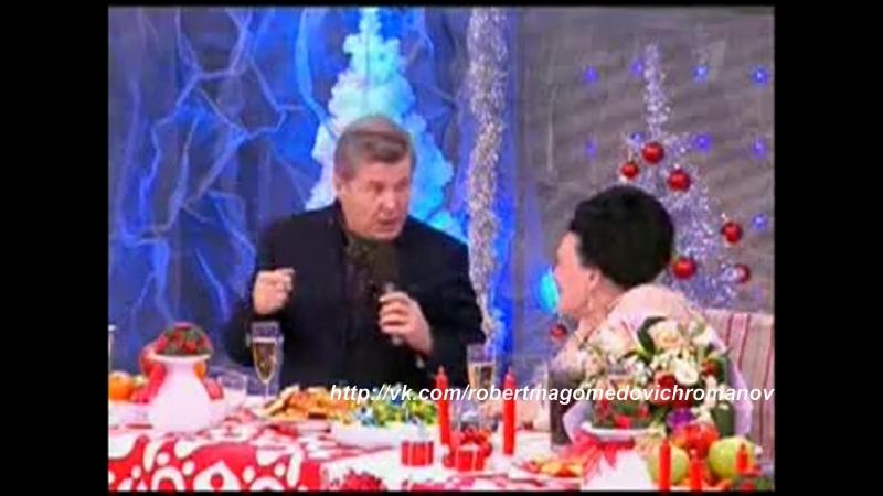 Лев Лещенко и Людмила Зыкина - Течёт река Волга (Пусть говорят. Людмила Зыкина. Застольные песни от главной 2008)