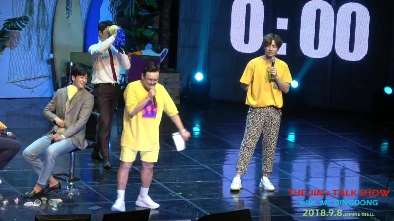 PARK HAE JIN FANMEETING 2018.09.08