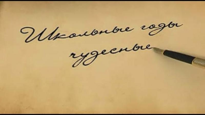 Моим одноклассникам-выпуск 1968г Красноярск- 66 часть 2