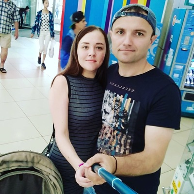 Юлия Бешли