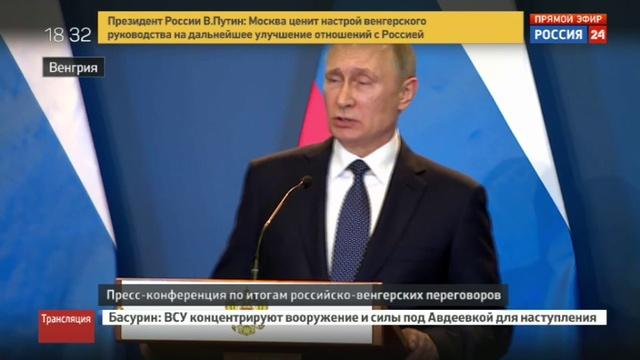 Новости на Россия 24 • Путин назвал причины обострения обстановки в Донбассе