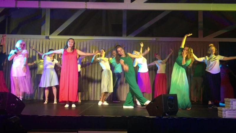 Танец Волонтеров - Это наша Благость