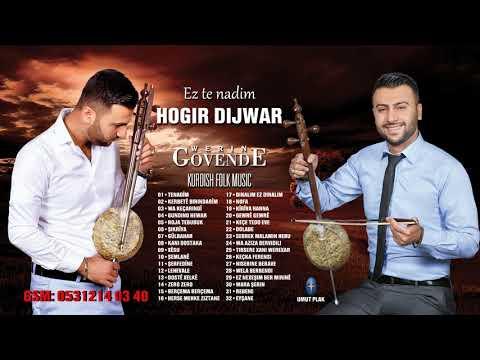 Hogir Dıjwar - Kürtçe Kemençe 2018 - 70 Dk. Kesintisiz Oyun Havaları Yeni (KÜRTÇE KEMENÇE HALAY)