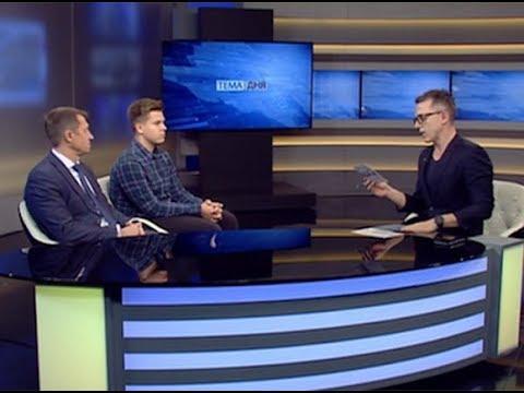 Начальник отдела минтруда Игорь Шульга в крае много программ по реабилитации инвалидов