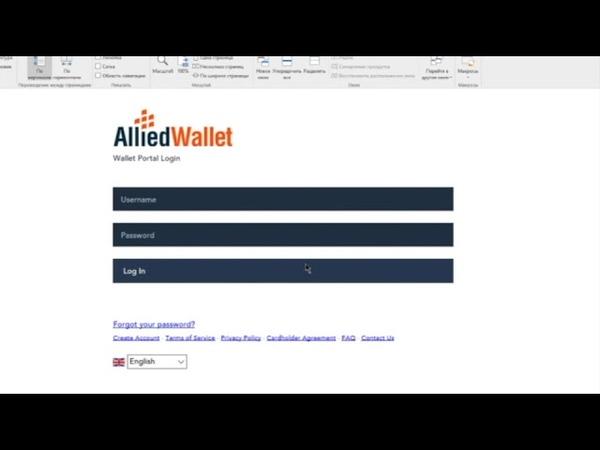 КАК ИСПОЛЬЗОВАТЬ КАРТУ Allied Wallet   JEUNESSE GLOBAL