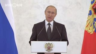 Владимир Путин произнес тост за героев Отечества